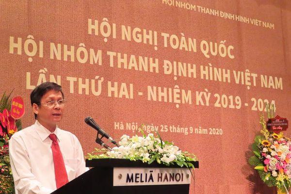 Hội nghị toàn quốc Hội nhôm thanh định hình Việt Nam lần thứ II