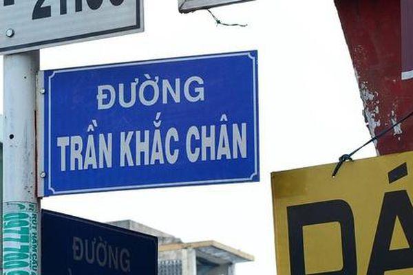 5 tên đường ở TP.HCM sai do cấp quận, huyện quản lý