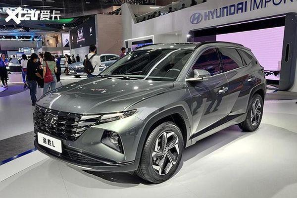Hyundai Tucson L 2021 chỉ bán ra tại Trung Quốc, Mỹ và Hàn