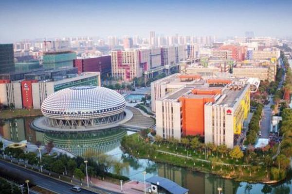 Trung Quốc cập nhật đại kế hoạch trước sức ép Mỹ