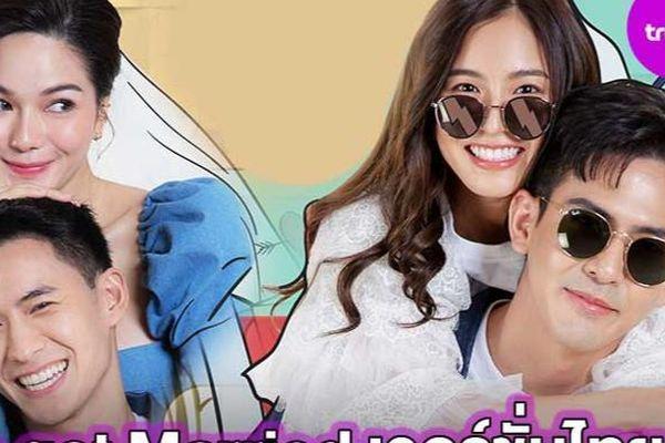 'We Got Married' đã có phiên bản Thái Lan: Mở màn là 2 cặp nghệ sĩ Gwang Wanpiya - Most Witsarut và Mild Lapassalan - Toey Pongsakorn