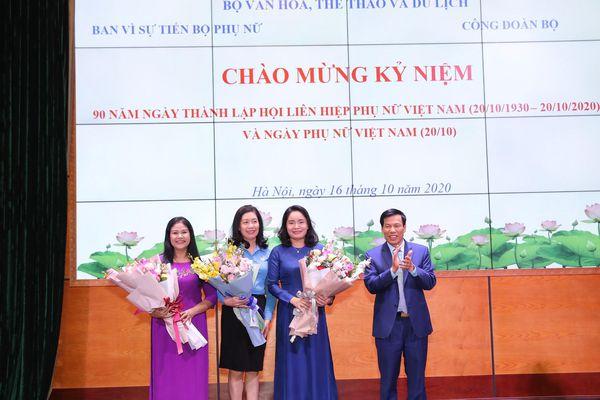 Bộ trưởng Nguyễn Ngọc Thiện: Bộ VHTTDL rất quan tâm tới việc đào tạo, bồi dưỡng, bổ nhiệm cán bộ nữ