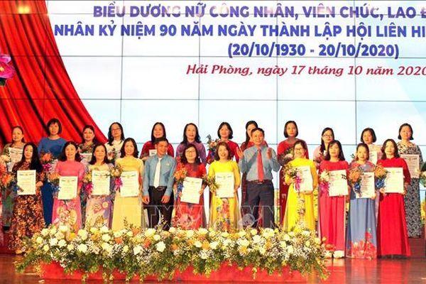 Bắc Giang, Hải Phòng biểu dương các doanh nghiệp và lao động nữ tiêu biểu năm 2020
