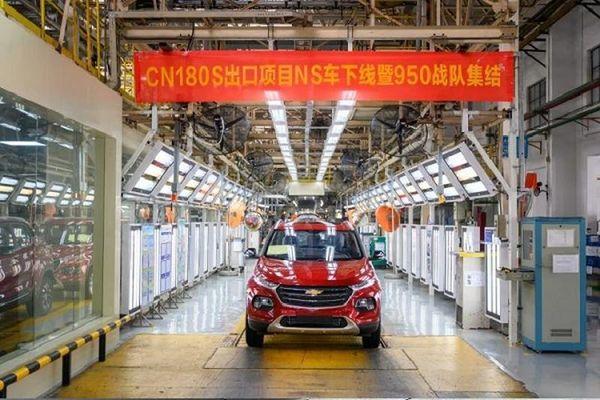 Chevrolet Groove 2020 - SUV cỡ B siêu rẻ chỉ từ 283 triệu đồng