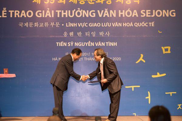 Lễ trao giải thưởng văn hóa Sejong lĩnh vực giao lưu văn hóa quốc tế