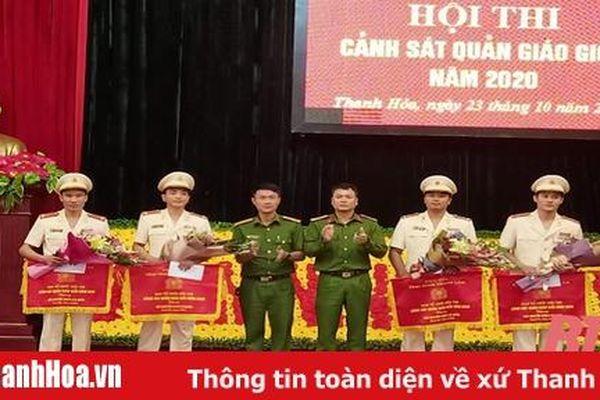 Trại Giam Thanh Lâm tổ chức Hội thi cảnh sát quản giáo giỏi