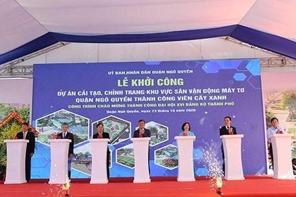 Ngô Quyền (Hải Phòng): Khởi công Dự án cải tạo, chỉnh trang khu vực Sân vận động Máy Tơ thành công viên cây xanh
