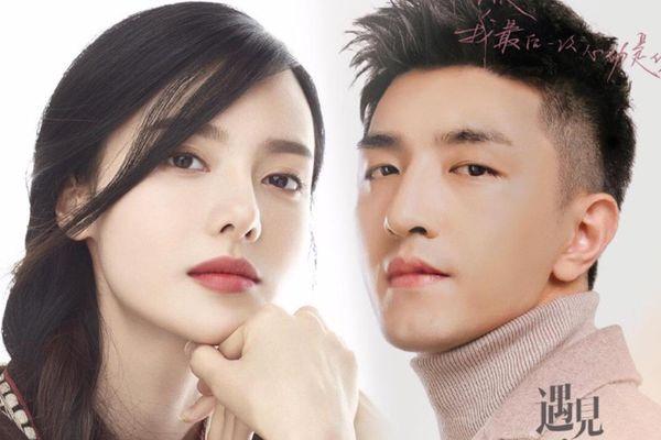 Kim Hãn xác nhận hẹn hò mỹ nhân 'Tam sinh tam thế' Trương Chỉ Khê