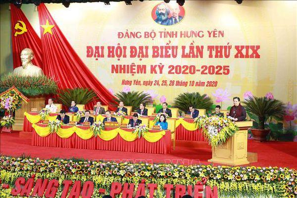 Xây dựng Hưng Yên thành tỉnh công nghiệp hiện đại, nông nghiệp hiệu quả cao