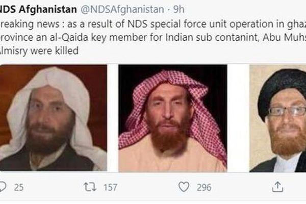 Afghanistan tiêu diệt thủ lĩnh cấp cao Al-Qaeda