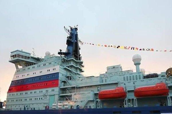 Clip: Cận cảnh sức mạnh tàu phá băng 'khủng' nhất thế giới của Nga