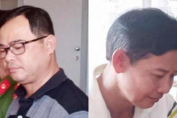 Nguyên Giám đốc quỹ tín dụng ở Trà Vinh bị bắt