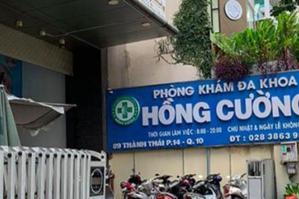 TP. HCM: Xử phạt hàng loạt cơ sở phòng khám, dịch vụ y tế vi phạm