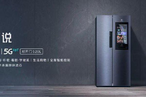 Tủ lạnh thông minh: màn hình cảm ứng lớn, hỗ trợ 5G, Wifi 6, giá mềm