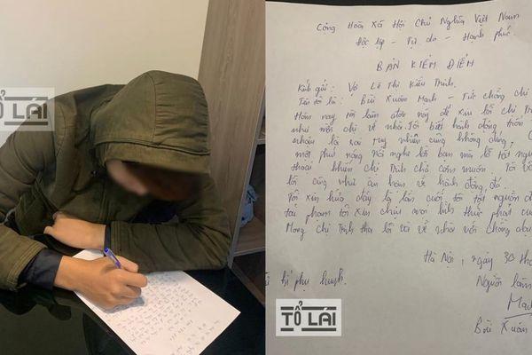 Ông chồng trẻ phải viết bản kiểm điểm khi mắc loạt tội lỗi khiến vợ giáo viên giận dỗi bỏ về ngoại