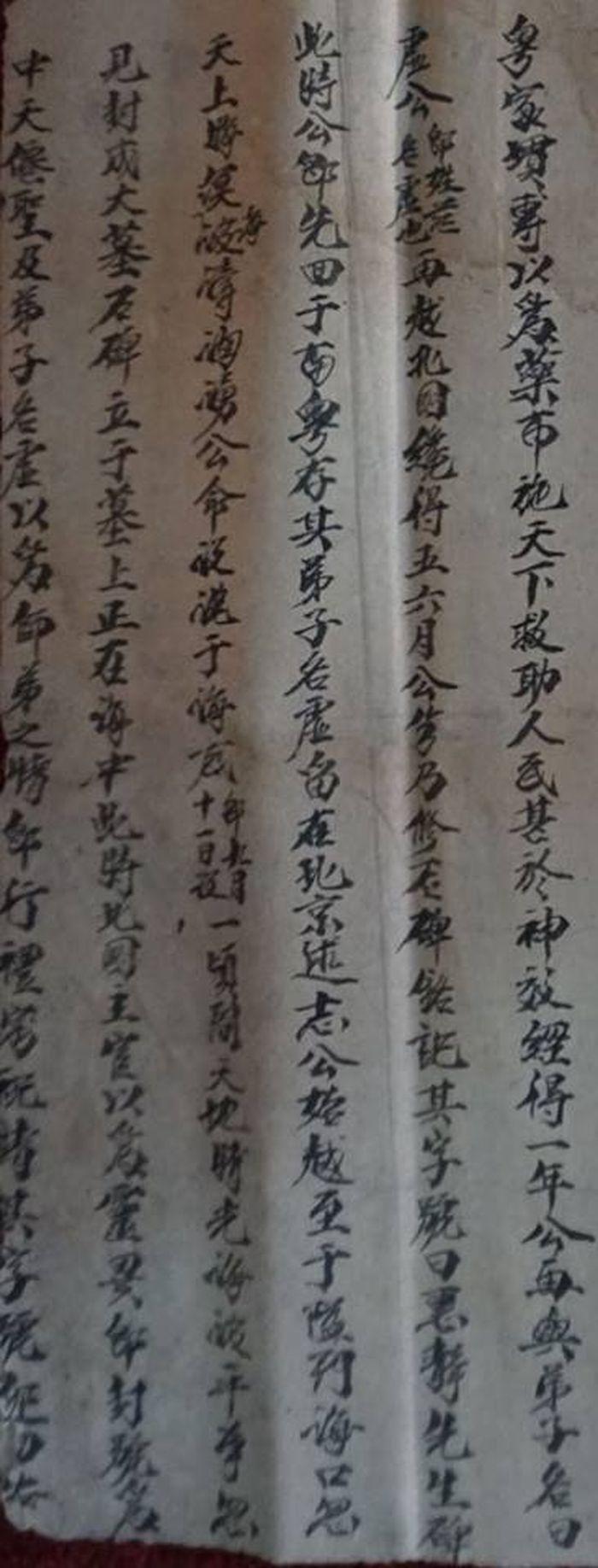 Các nhà khoa bảng họ Đặng Việt Nam 3_46040