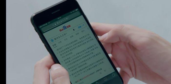 Báo SaoStar: 'Gửi thời thanh xuân ấm áp': Cố Vị Dịch là học bá nhưng vẫn cuồng tra Baidu