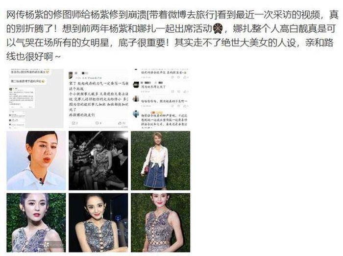 Dương Tử bị ném đá khi đưa '7749 yêu cầu' bắt thợ chụp phải photoshop ảnh cho thật hoàn hảo