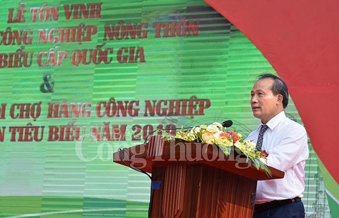 Thứ trưởng Bộ Công Thương Cao Quốc Hưng phát biểu