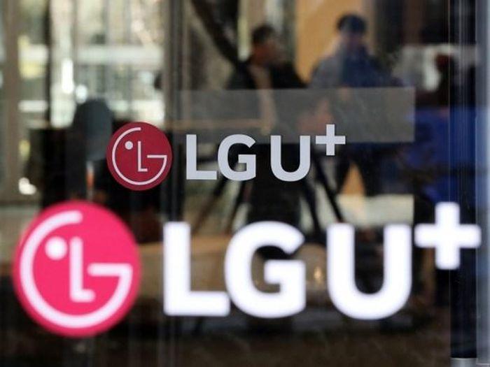 LG Uplus và Google hợp tác phát triển công nghệ MEC cho mạng 5G
