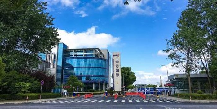 Trung Quốc sắp điều tra Google, SMIC không đàm phán Washington