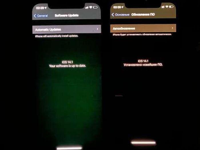 Màn hình iPhone 12 bị xanh chỉ cần xử lý bằng phần mềm